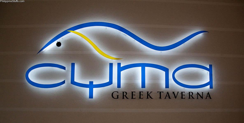 CYMA Greek Taverna (part 1)