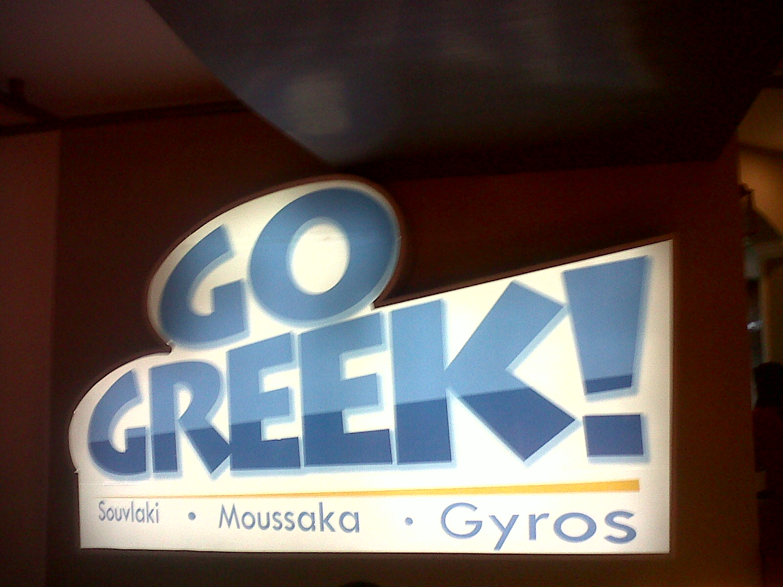 go greek Stay up to date on the latest from go greek yogurt ltd on crowdfunder want your own company profile get started now.