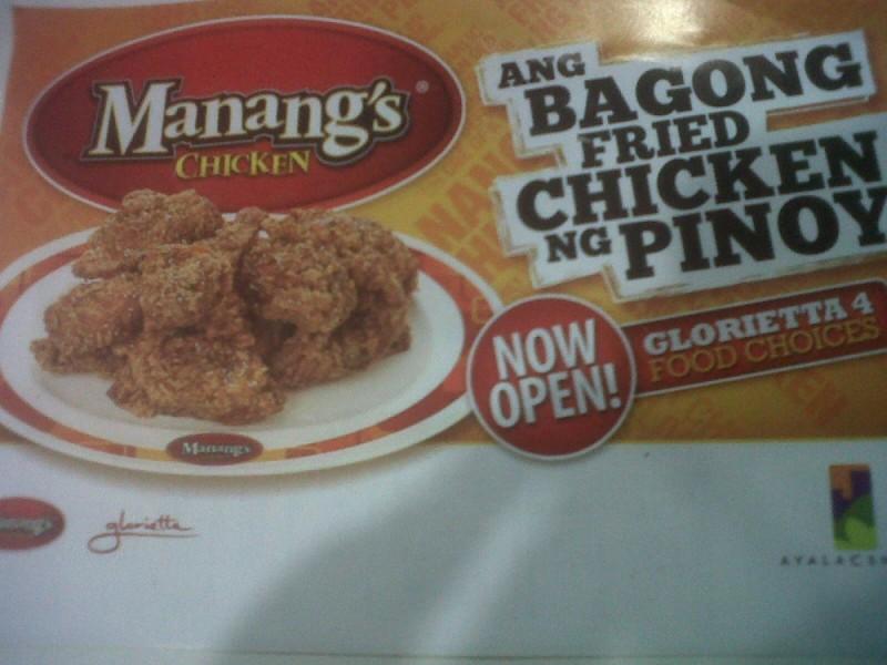 Manang's Chicken: Ang Bagong Fried Chicken ng Pinoy