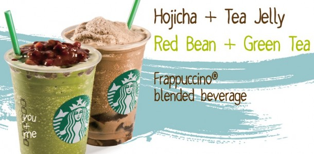starbucks new flavors